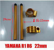 Buy YZF1000 R1 R6 isolation handlebar separation motorcycle separation handlebars R1 R6 aluminum alloy 22mm for $63.92 in AliExpress store