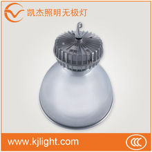 Maintenance-free energy-saving lamp(China (Mainland))
