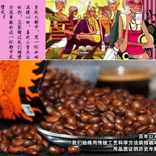 Promotion 2pcs Italian Roasted Coffee Cofee Powder Coffe Beans Bag Dolce Gusto Multivitamin Cofe Green Slimming