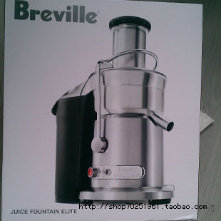 Global Call Breville 800JEXL platinum double speed nutrient-rich juice machine juicer(China (Mainland))