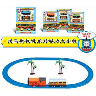 Thomas electric rail train toy thomas set jackknifed belt acoustooptical,
