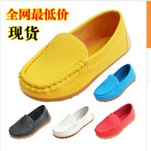 Кроссовки  от Shanghai Tenda Shoes Ltd. для Мужская артикул 32302311474