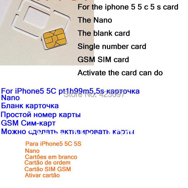 SIM карты из Китая