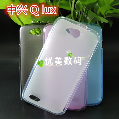 """2016 Newest Soft TPU Silicone Protector Case For Coque ZTE Blade Q Lux 4.5"""" Back Cover For Funda ZTE Blade Q Lux 3G 4G Case Capa(China (Mainland))"""