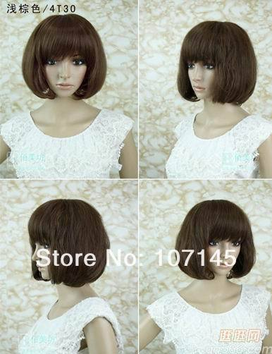 Arrival!Black,Brown Girls Heat Resistant Glueless Synthetic Mushroom Style Wig Cap,Womens Short Wigs 2013 - H&C Fashion Store store