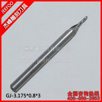 3.175*0.8*3 Solid Carbide Double Flute Sprial Bit/Two Flute Sprial Bits
