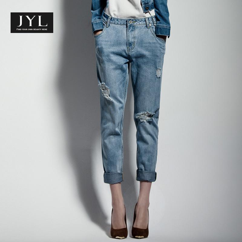 Trendy Ripped Jeans   Interior Design Decor
