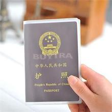 Transparent Passport Cover Clear Card ID Holder Case for Travelling 2015 New