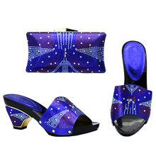 Nova Chegada Senhoras Italiano Sapatos e Bolsas Para Combinar Com Conjunto Decorado com Strass Mais Recente Sapato e Bolsa de Correspondência para a Nigéria partido(China)