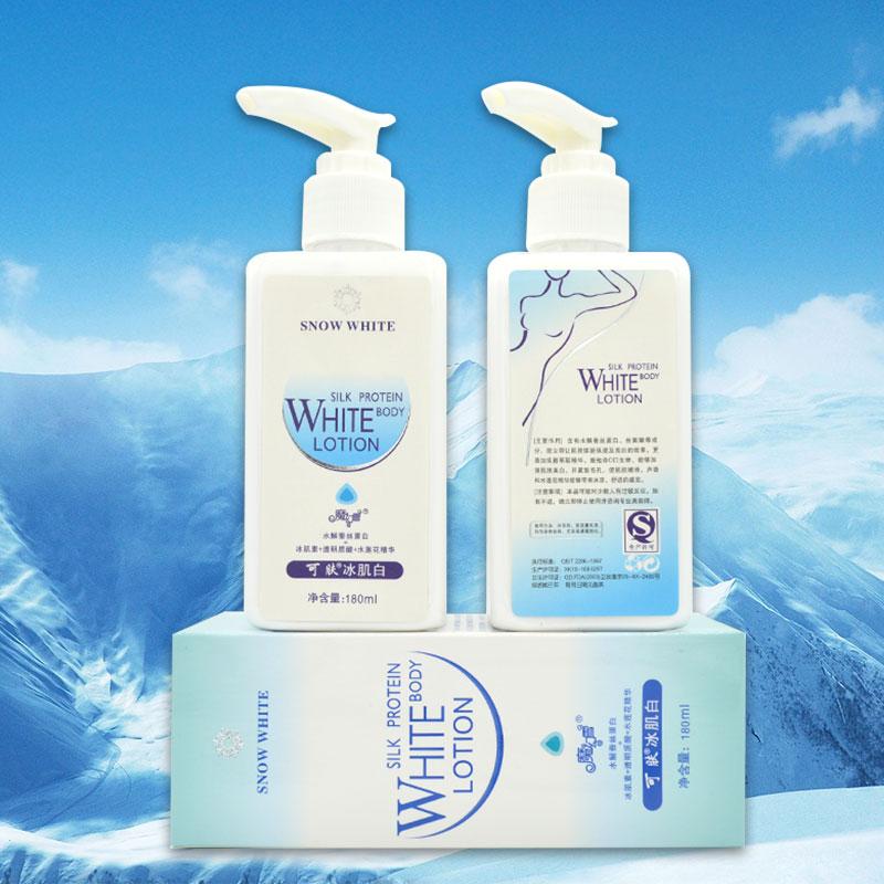 1PC women Snow White Original body whitening lotion Whitening Cream 180ml whitening Face+Body Lotion Makeup Retail Wholesale