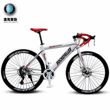 Strong 21 Speed Road Bike, Muscle Frame,100mm wide Rim,Disc Brakes.Price for Full Bike(China (Mainland))