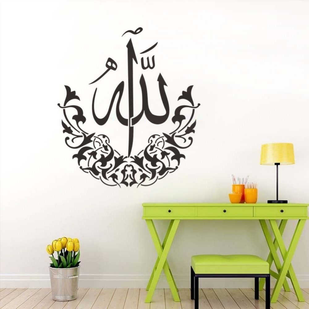 islamic decorative wall sticker 20 27day delivery 11street free shipping art vinyl wall stickers islamic wall decals islamic muslim wall mural home art decortion wall mural y 350