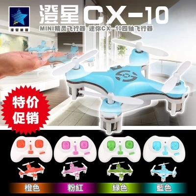 Cheerson CX-10 CX10 2.4G Remote Control Toys 4CH 6Axis RC Quadcopter Drone helicopter VS Syma S107G VS WL Toys v911 FSWB(China (Mainland))