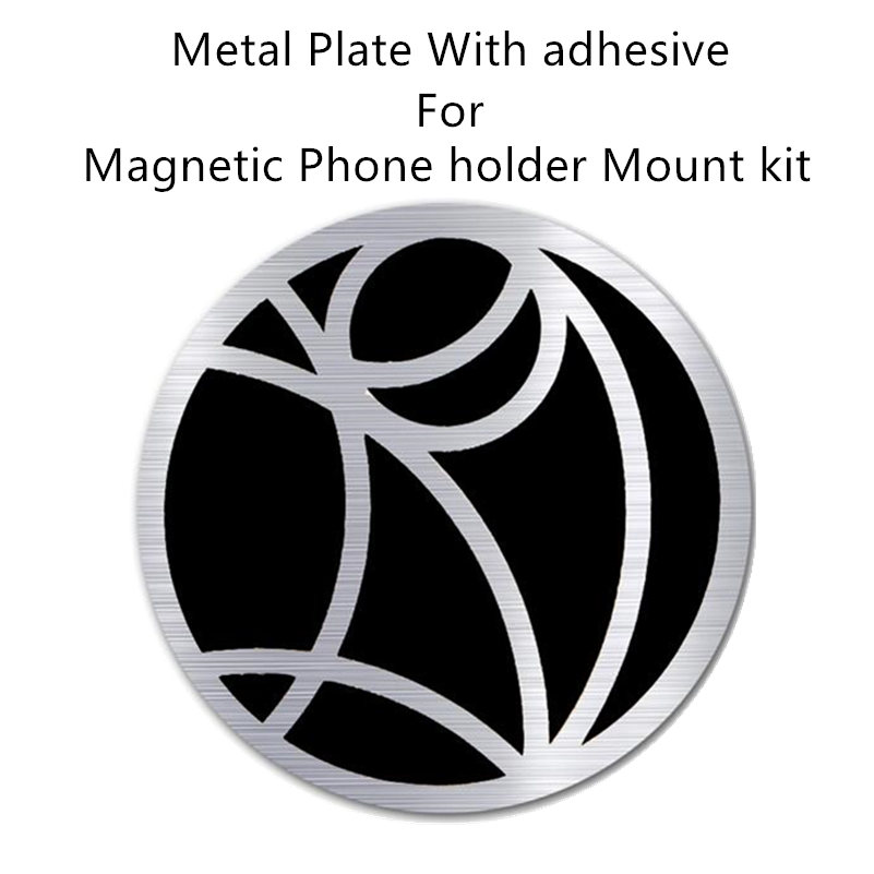 Metal Plate For Magnetic Car Phone Holder Mount Kit Attachment for UF-A UF-X1 Steelie Car Dashboard Mobile Phone Magnet stand(China (Mainland))