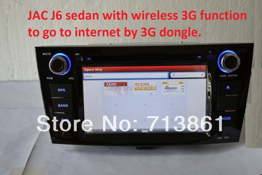 7 inch fit for JAC J5 black sedan,2DIN car dvd player,GPS,3G,BT,DTV,ISDB-T,V-6CD,radio,ipod,free map,Russian,spanish,portuguese(China (Mainland))