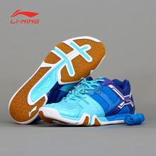 Lining Badminton Shoes AYTL015/018 AYCL006 Mens Women and Children Athletic Sports Li Ning Kids Shoe Skidproof Li-ning Shoes 307(China (Mainland))