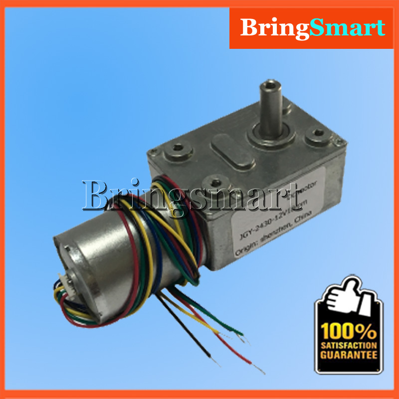 Jgy 2430 brushless 12 volt dc worm gear motor reduction for 12 volt dc gear motor