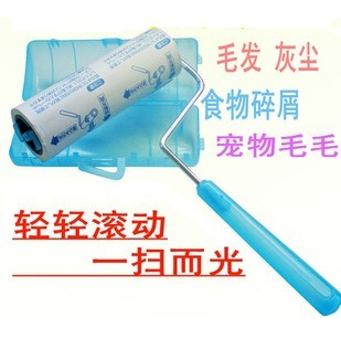 Free shipping Pet sticky wool device dust collector sticky device sticky paper sticky roller clean tape