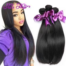 Cheap 7A Brazilian Virgin Hair Straight Human Hair Weave 3 Bundles Soft Unprocessed Virgin Brazilian Straight Hair Extensions(China (Mainland))
