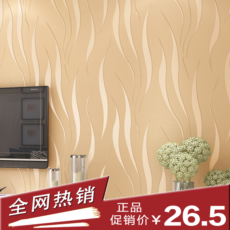 New modern brief Shop for generation of simple non-woven vertical striped wallpaper bedroom living room TV background wallpaper(China (Mainland))