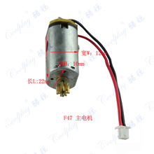 Motor for MJX F47 RC Helicopter Accessories RC Drone Spare Parts