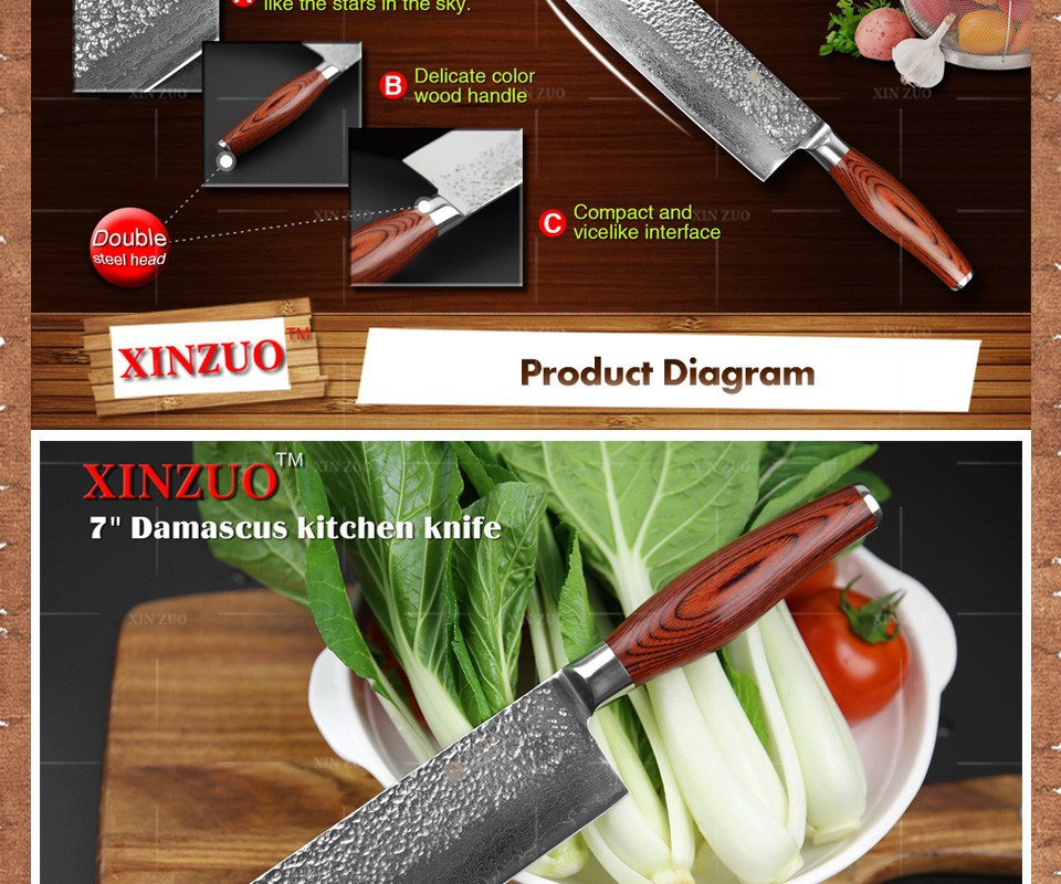 "Buy XINZUO 7 "" chef knife 73 layer sharp Japanese Damascus steel kitchen knife senior vegetable/meat Color wood handle free shipping cheap"
