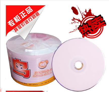 new Woodpecker can print DVD -r burn plate of super light waterproof DVD - R print CD 50pcs barrel #01(China (Mainland))