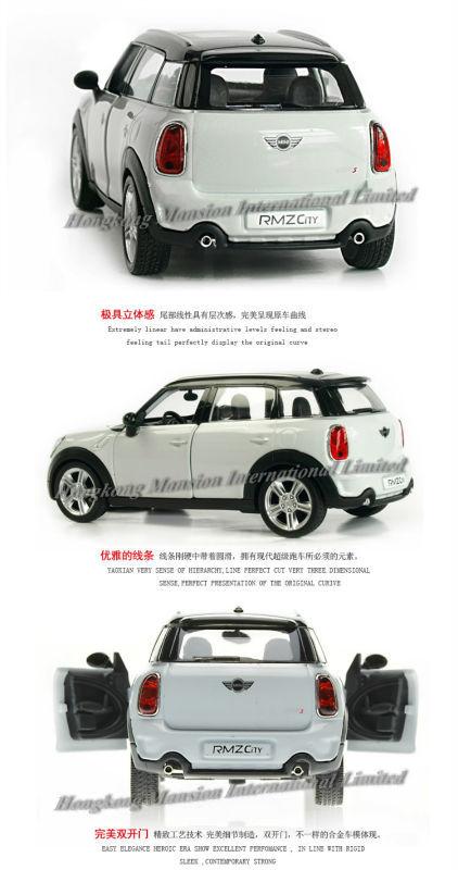 136 Car Model For mini cooper countryman (5)