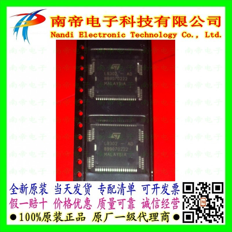Buy 1 get 1 free gift Free shipping 10pcs/lot L9302-AD ignition engine fuel injector driver module chip chip(China (Mainland))