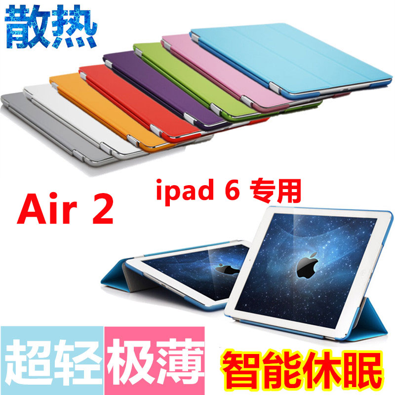 2015 new top Smart cover ipad air 1 2 case ultra thin flip leather stand luxury original capa funda apple iPad air2 - CAMIRON store