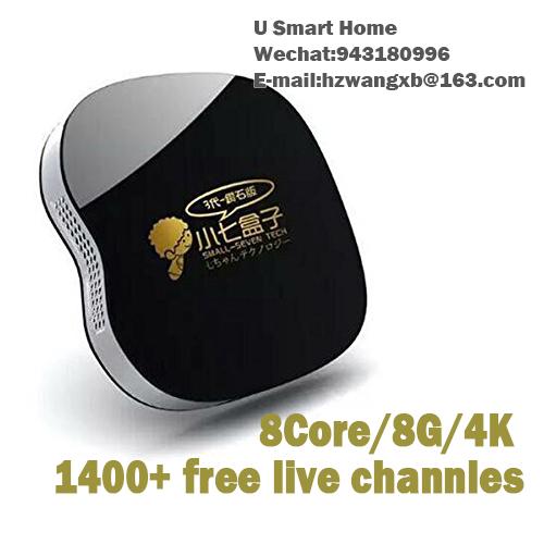 Small Seven Xiao Qi Overseas Diamond Edition Smart Android TV Box HK Japan Korea Malaysia Singapore