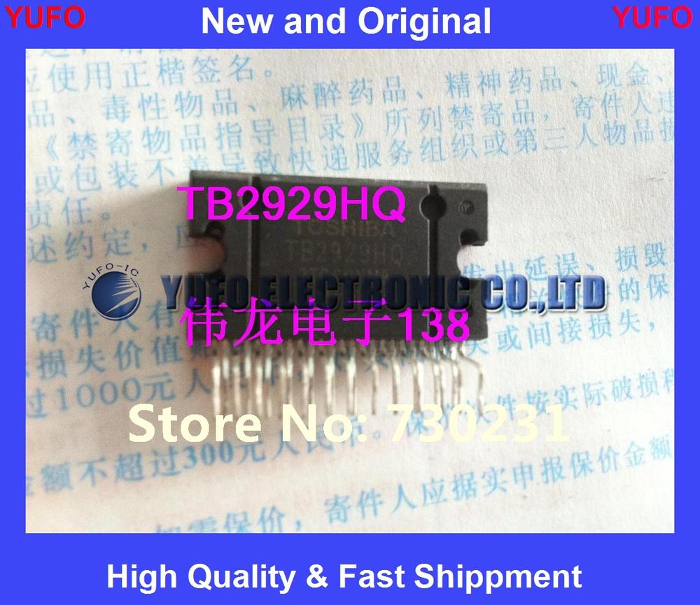 5PCS easy genuine power amplifier IC TB2929HQ TB2929AHQ Free Shipping (YF0817)(China (Mainland))