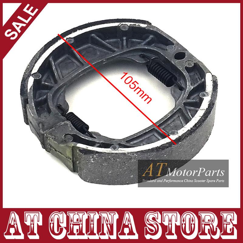 Комплекты тормозных колодок из Китая
