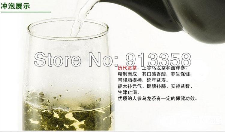 New Arrival with crazy discount taiwan Ginseng Oolong tea 250g bag oolong tea hot sale taiwan