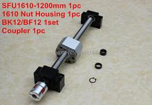 1610 ballscrew set : SFU1610 - 1200mm Ball screw -C7 + Nut Housing BK/BF12 Support 6.35*10mm coupler The Jason August store