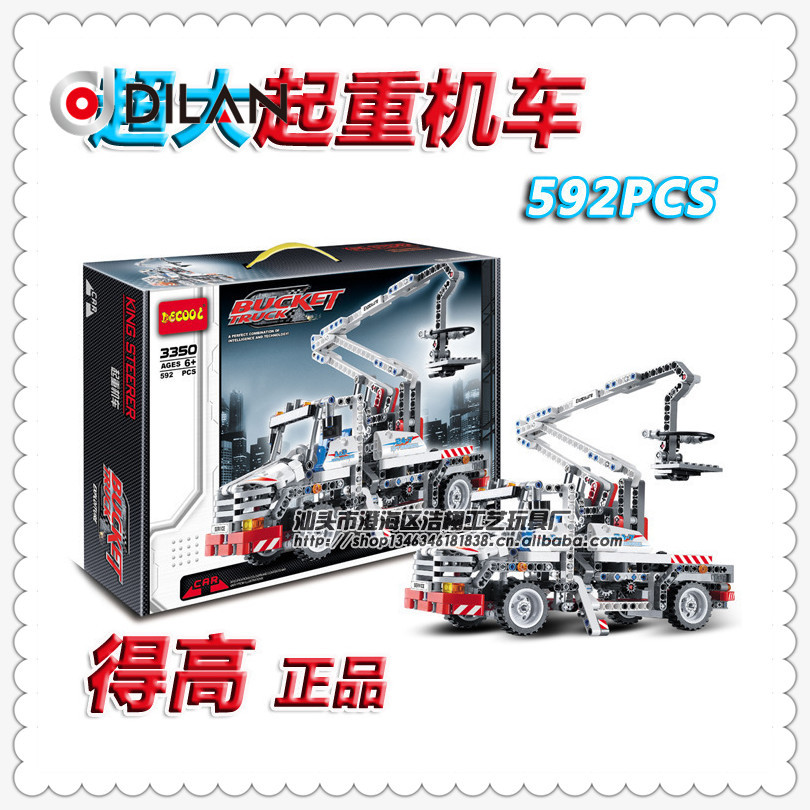 592PCS Technology assembly car model Building blocks Site hoisting locomotive simulation truck G3350 toys Compatible with lego(China (Mainland))