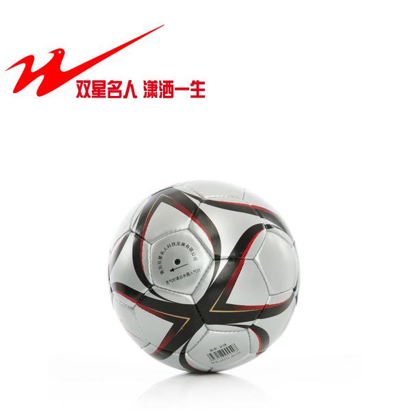 free shipping Amphiaster training ball PU football game special ball jb109