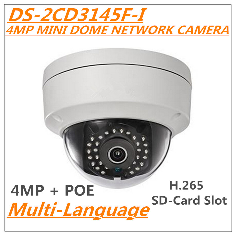 multi language DS-2CD3145F-I 4MP MINI Dome network camera H.265 HD 1080P built-in TF Card Slot POE home security cameras<br><br>Aliexpress