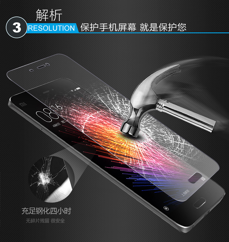 High Definition Anti Blu Ray Fingerprint Proof Tempered Steel Film For Xiaomi MI5 Screen Protector(China (Mainland))