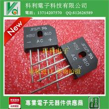 Buy Free KBU810 DIP-4 8A 1000V Bridge Rectifier 10Pcs /lot New Original for $6.31 in AliExpress store
