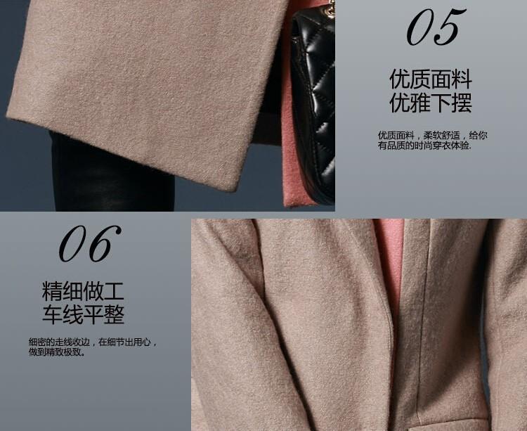 Женская одежда из шерсти HAHA-DLAMI & , & ,  C82064 M,L,XL
