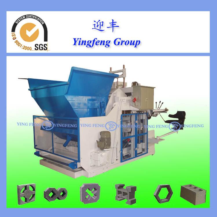 2015 YingFeng brand Durable concrete curbstone block making machine(China (Mainland))