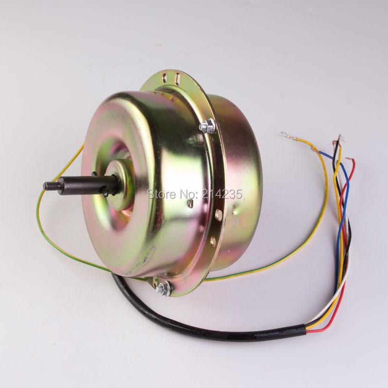 Absorb lampblack machine motor D-2