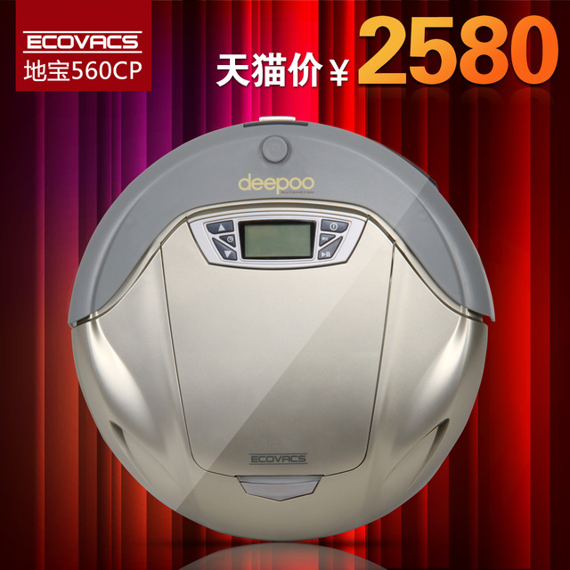 Ranunculaceae ecovacs worsley 560-cp lcd screen household robot vacuum cleaner