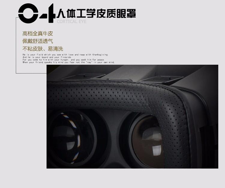 ถูก 3d vrกล่องความจริงเสมือนgoogleกระดาษแข็งหมวกกันน็อคgafas 3d VRวิดีโอเกมภาพยนตร์แว่นตาสำหรับ4.7 ~ 6นิ้วIOS A Ndroidมาร์ทโฟน