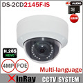 Full HD 4MP PoE Camera DS 2CD2145F IS Replace DS 2CD3145F IS H 265 HEVC With