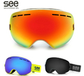 Hi Q Double layer 9 colors SEE anti fog ski glasses Goggles man Women unisex P