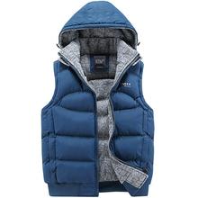 New Stylish Autumn Winter Vest Men High Quality Hood Warm Sleeveless Jacket Waistcoat Men (Asian Size)(China (Mainland))