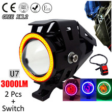 1 pair 125W Motorcycle Headlight