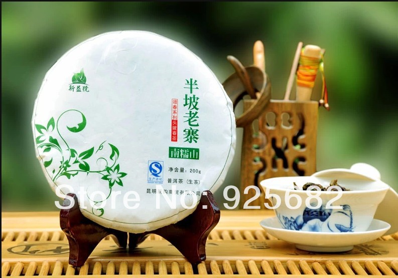 2014 yunnan banpo puer tea puer357g Chinese puerh cake health care products - nice time store